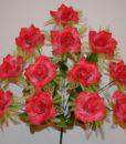 Искусственный цветок — Роза с резеткой 12-ка  R-20