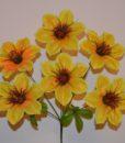 Искусственный цветок — Атлас высокий R-10