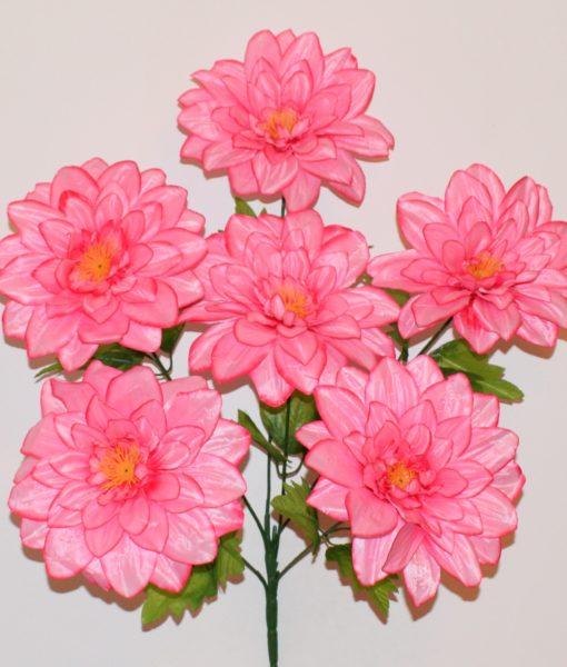 Искусственный цветок — Георгина атласна 6 голов R-29
