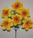 Искусственные цветы Атлас с пластмассой R-86