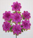 Искусственные цветы-Гортензия дубок 7-ка R-222
