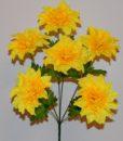 Искусственные цветы —Дубок пышный 6-ка R-346
