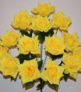Искусственные цветы —Роза открытая 14 голов R-366