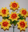 Искусственные цветы —Звездочка пышная 6-ка R-412