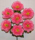 Искусственные цветы —Пион новый 7-ка R-451