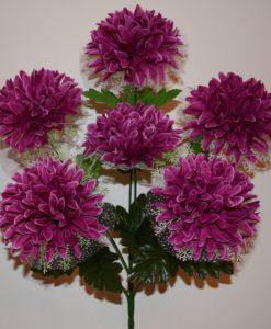 Искусственные цветы-Шар фатин 6-ка R-495