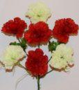 Искусственные цветы-Гвоздичка цветная 7-ка R-605