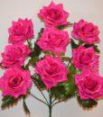 Искусственные цветы-Роза распущена атласная 9-ка R-635