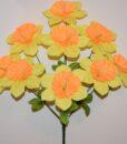 Искусственный цветок -Далия крупная 7-ка R-533