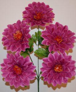 Искусственные цветы —Георгина 5-ка R-904