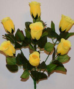 Искусственные цветы- Бутон атлас 7-ка непресовка R-575
