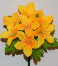 Искусственные цветы-Колокольчик 7-ка Z-68