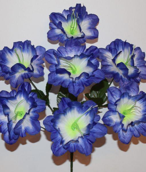 Искусственные цветы-Петушок 7-ка R-582