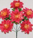 Искусственные цветы-Георгина атласная 6-ка R-587