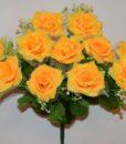 Искусственные цветы —Роза с вуалью 11-ка R-615