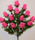 Искусственные цветы —Роза бутон с пластмаской 14-ка R-516