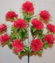 Искусственные цветы-Гвоздичка с резеткой высокая R-639