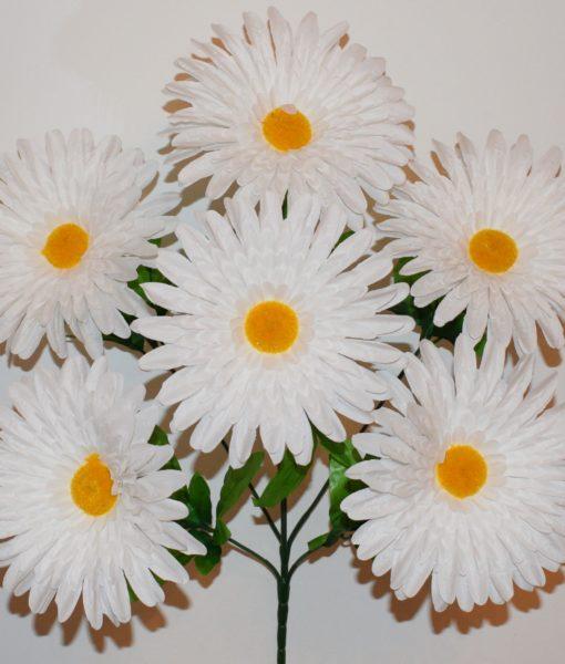 Искусственные цветы —Ромашка белая атлас крупная  6-ка R-698