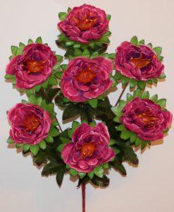 Искусственные цветы-Пион с твёрдой серединой 7-ка R-717