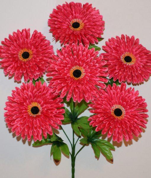 Искусственные цветы- Ромашка-гербера атласная 6-ка R-768DSC_0029