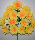 Искусственные цветы -Азалия цветная с бусинкой 15-ка R-766