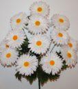 Искусственные цветы-Ромашка белая атлас 14-ка R-806
