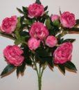 Искусственные цветы-Пион люкс большой 9-ка не прес R-800