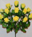 Искусственные цветы-Бутон кашка с зеленью 13-ка не прес R-820