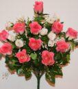 Искусственные цветы —Роза бутон с бутончиками не прес R-858