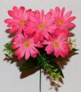 Искусственный цветок — Ромашка с пластмаской 5-ка Z-89