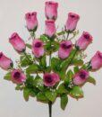 Искусственные цветы- Роза бутон кашка 13-ка не прес R-960