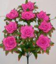 Искусственный цветок -Роза открытая с добавками 9-ка не прес R-969