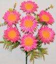 Искусственный цветок -Ромашка пластмасовая 7-ка не прес R-968