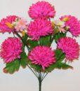 Искусственный цветок -Шар хризантема с ромашками не прес R-971