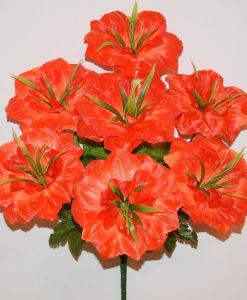 Искусственные цветы-Георгина атласная 7-ка R-1154