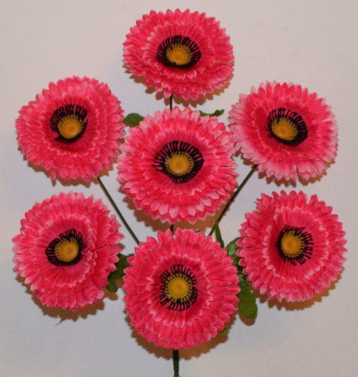 Искусственный цветок -Маргаритка 7-ка R-985