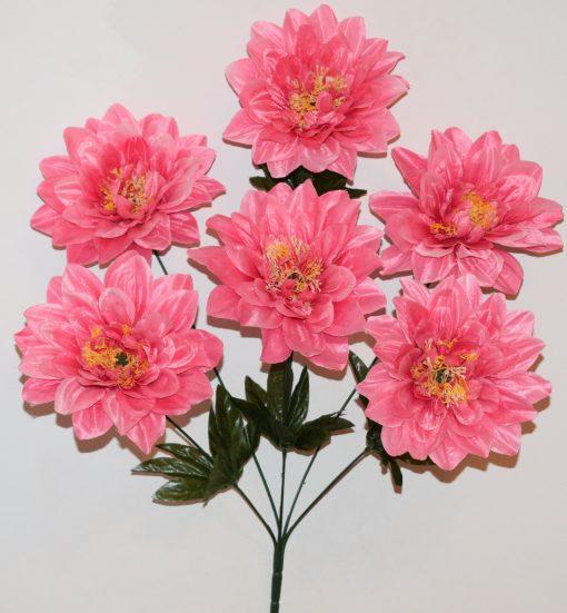 Искусственные цветы-Георгина атласная 6-ка R-1075