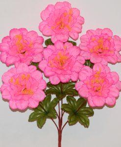 Искусственные цветы-Георгина с пластмаской 6-ка R-1142