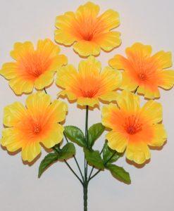 Искусственные цветы-Герберка атласная 6-ка R-1123